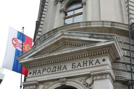 NBS: Odluka MMF potvrda kredibilne ekonomske politike