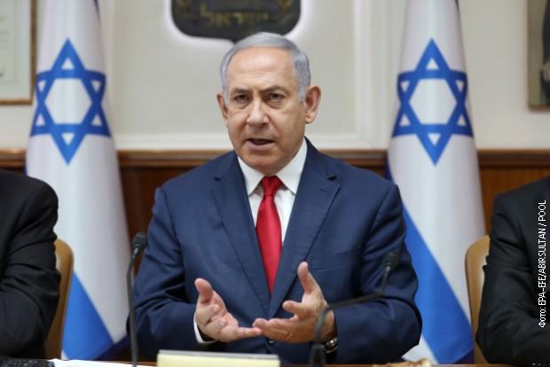 Netanjahu: Stav EU o Iranu podseća na propalo predratno mirenje sa nacistima