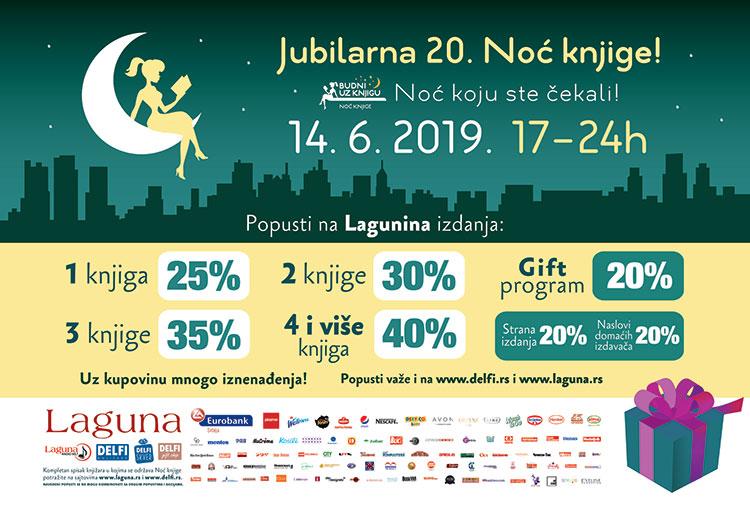 Noć knjige 14. juna u 29 gradova Srbije i regiona