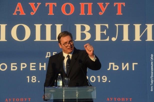 Vučić: Sedamdeset godina sanjali smo ovaj san