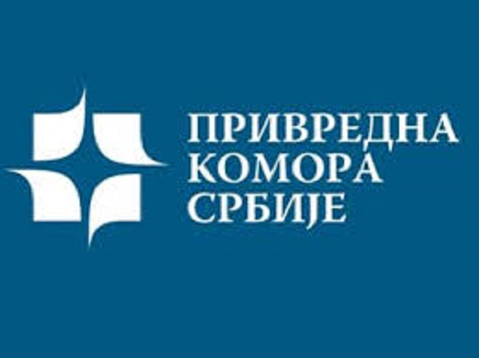 Privredna komora Srbije: Na sajmovima potpisano 200 ugovora vrednih oko 128 miliona evra