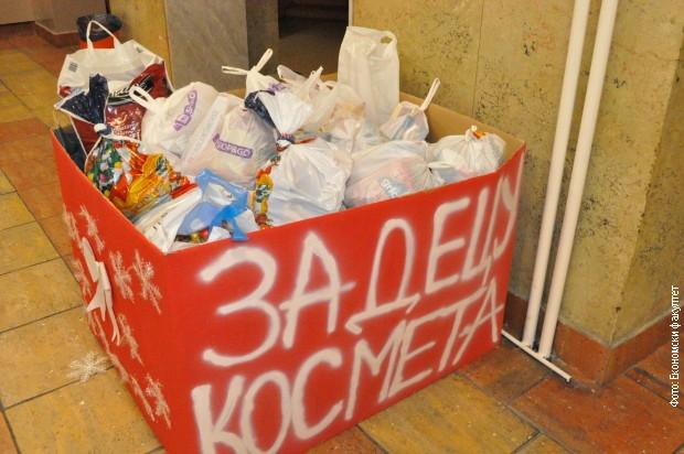 Studenti Ekonomskog fakulteta spremili paketiće za decu sa KiM