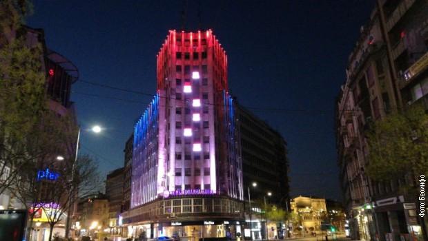 Simboli Beograda u bojama srpske zastave