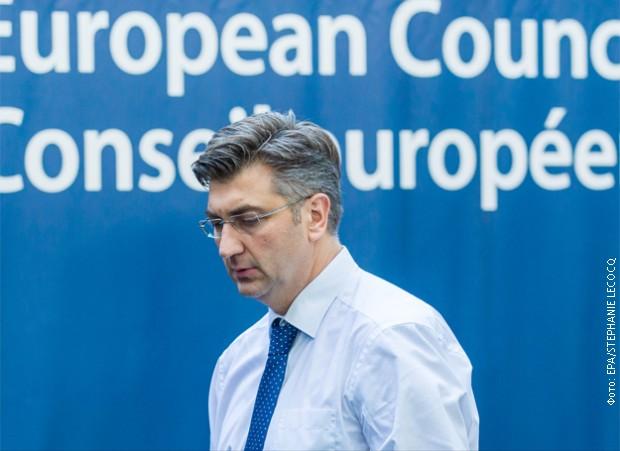 Plenković: U Hrvatskoj se ne zabranjuje sloboda govora