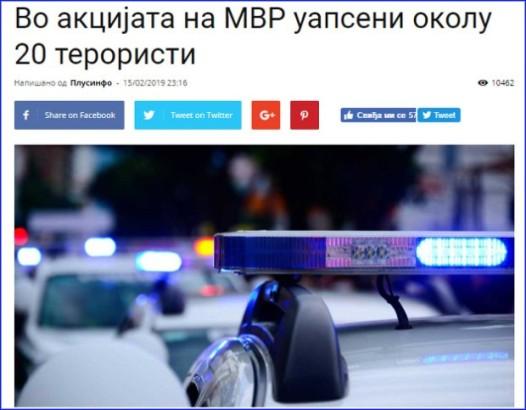 Akcija protiv terorista u Severnoj Makedoniji, 20 uhapšenih