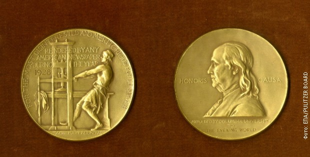 Dodeljene Pulicerove nagrade, među dobitnicima Njujork tajms i Rojters