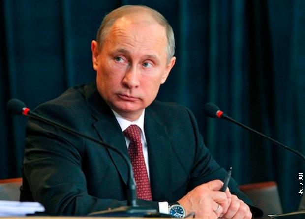 Koje ustavne amandmane predlaže Putin