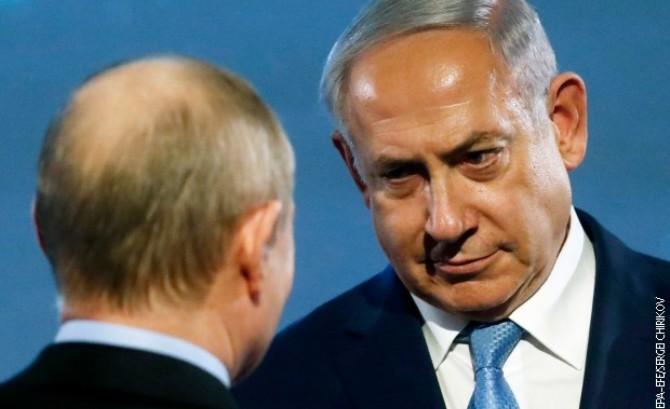 Putin i Netanijahu razgovarali o situaciji u Siriji