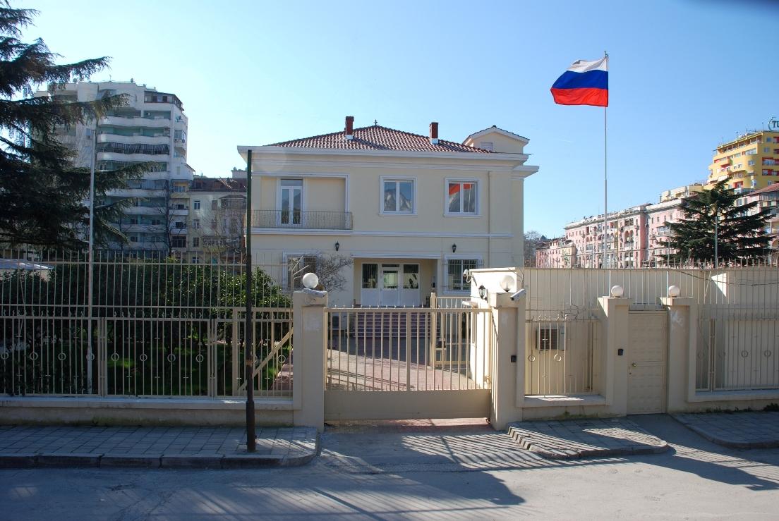 Ambasada Rusije potvrdila smrt ruskih državljana