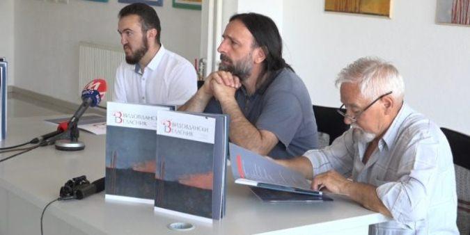 """U Gračanici promovisan """"Vidovdanski glasnik"""""""