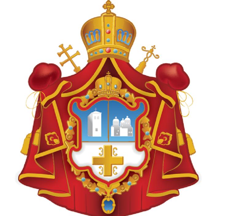 SPC sutra obeležava 10 godina od izbora 45. patrijarha