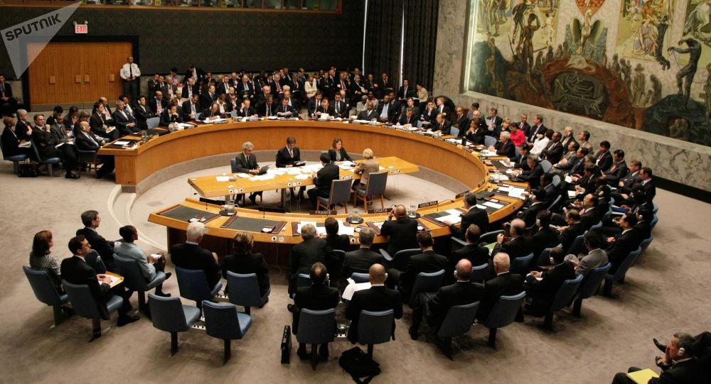 Rusija na čelu Saveta bezbednosti Ujedinjenih nacija