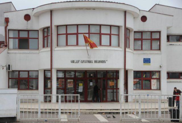 Podgorička škola: Plasirane potpuno neistinite informacije