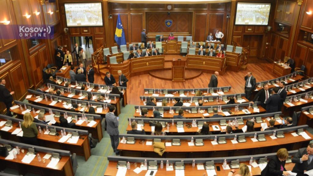 Završena vanredna sednica Skupštine Kosova bez konkretnih predloga o taksi