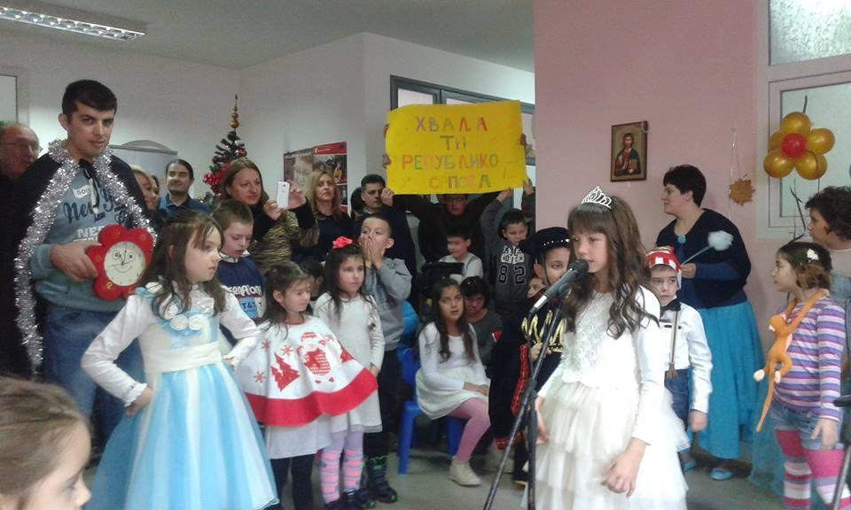 Republika Srpska za dečji osmeh na Kosovu i Metohiji