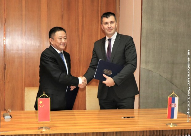 Saradnja Kine i Srbije u oblasti boračkih pitanja