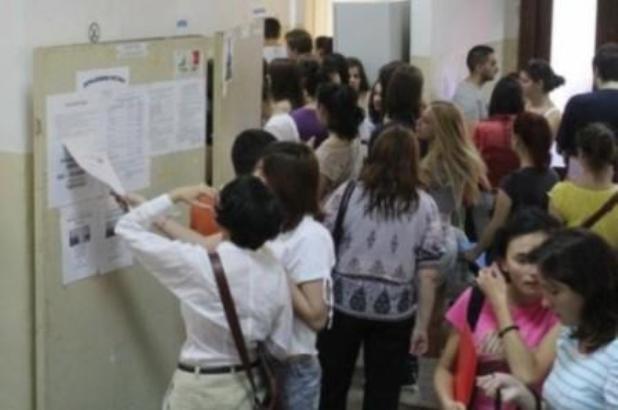 Na fakultetima slobodnih 955 budžetskih mesta