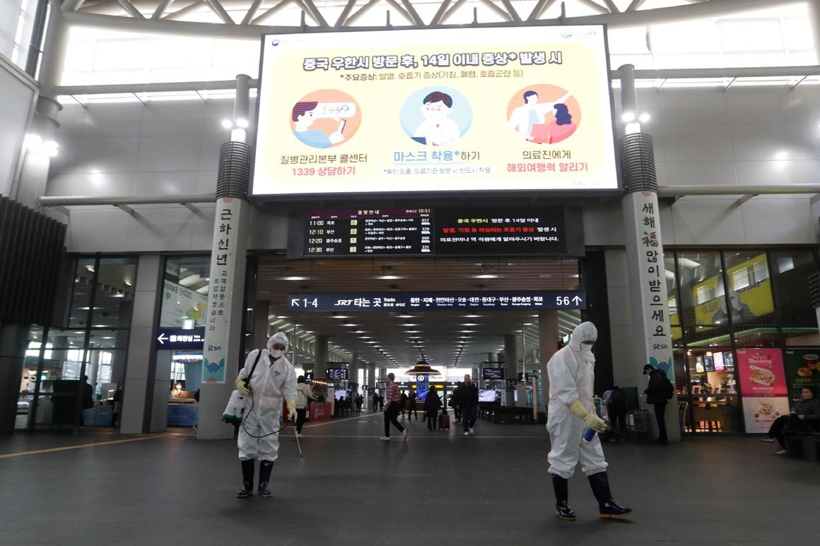 Zatvoren Zabranjen grad i Kineski zid, drastične mere zbog koronavirusa