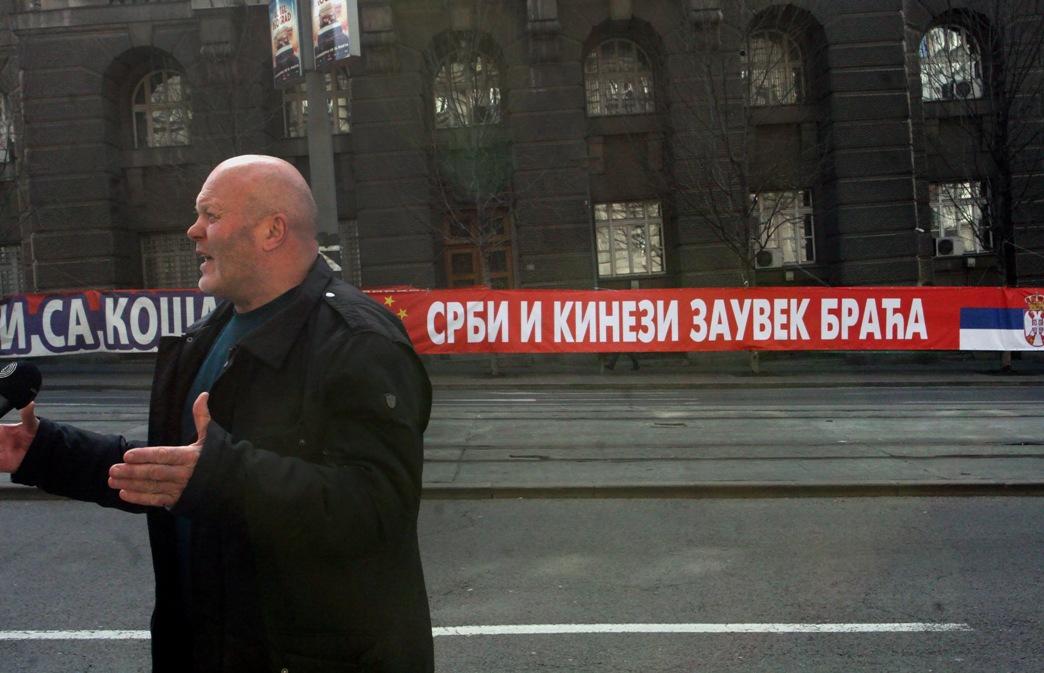 Spasić: Srbija i Kina primer kako se prijatelji pomažu