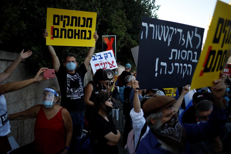 Jerusalim: Demonstranti traže ostavku premijera Netenjahua