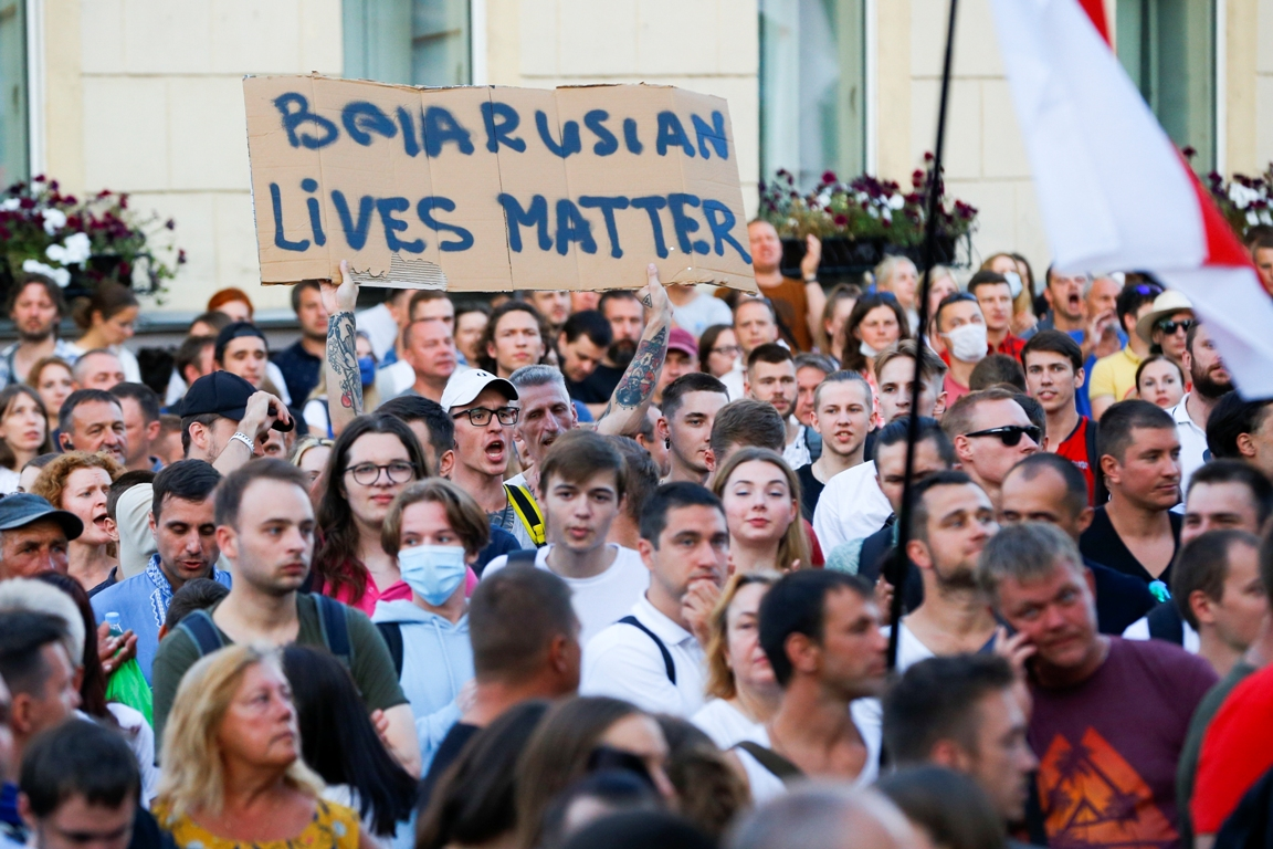 Demonstranti u Minsku traže oslobađanje Sergeja Tihanovskog