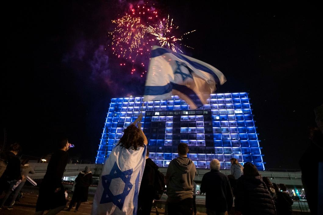 Proslavljena 73. godišnjica nezavisnosti Izraela