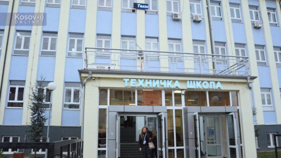 Škole koje rade po programu Ministarstva prosvete Srbije bez izmena u radu