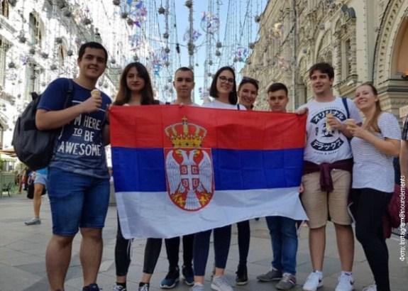 Srebro za Srbiju na Međunarodnom hemijskom turniru