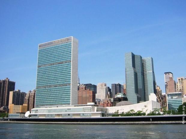 Tramp, Putin, Si... na sednici Generalne skupstine UN