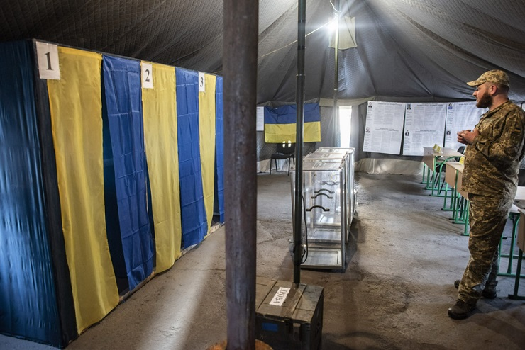 Vanredni parlamentarni izbori u Ukrajini 21. jula