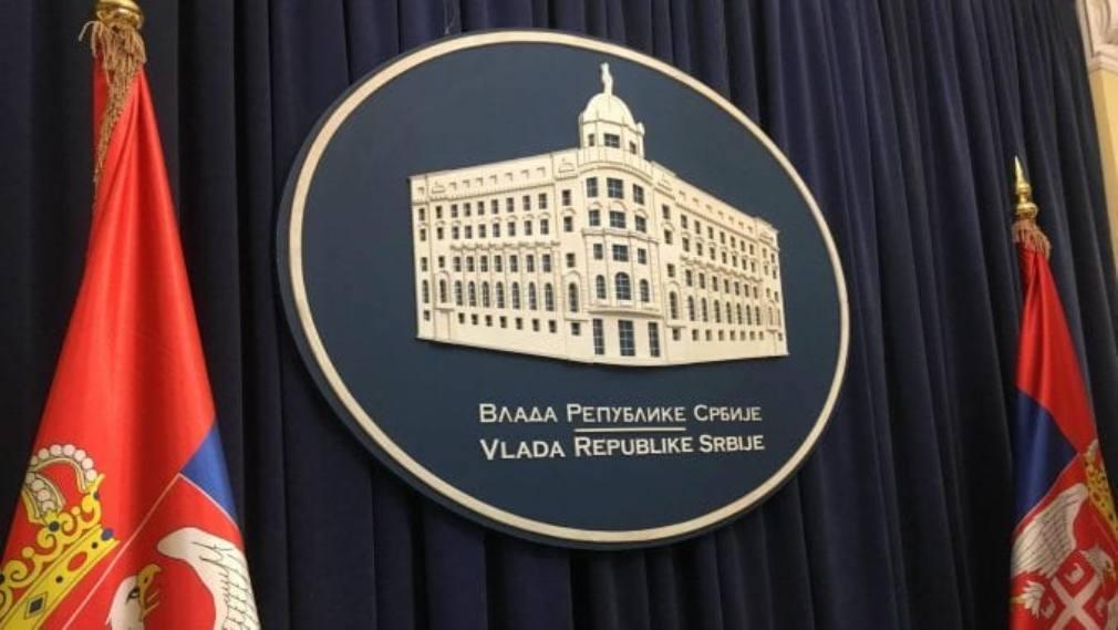 Vlada donela odluku da državljani Albanije mogu u Srbiju samo sa ličnom kartom