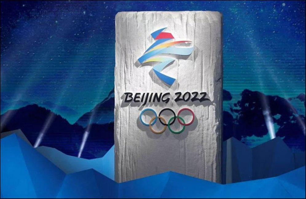 Si: Organizovaćemo ZOI 2022. po rasporedu
