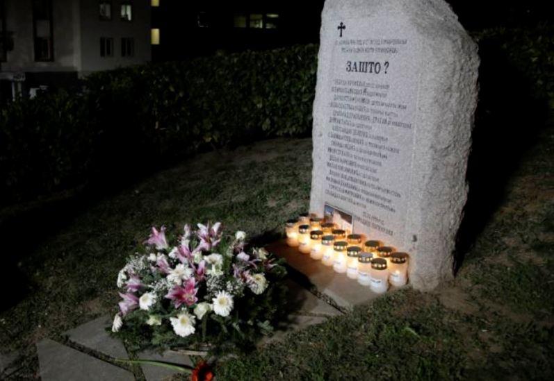 Sećanje na nedužne – 21. godina od NATO bombardovanja RTS-a