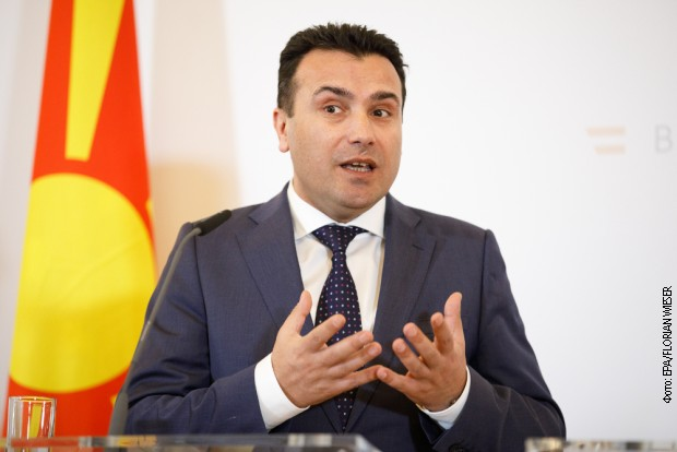 Zaev: Očekujem pozitivnu odluku o Severnoj Makedoniji