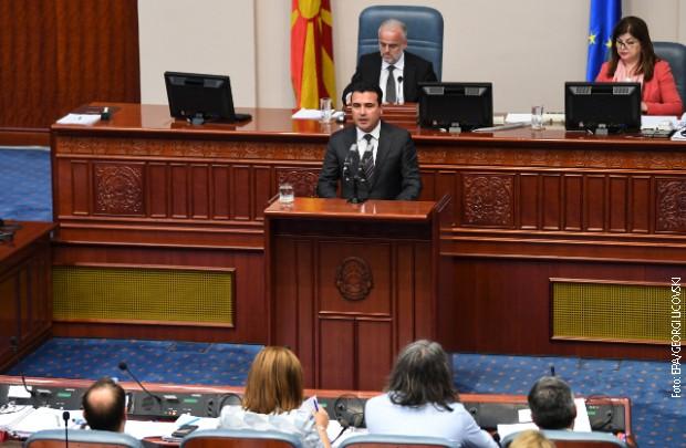 Zaev i dalje bez većine uoči glasanja o ustavnim promenama