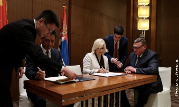Potpisan sporazum za završetak obilaznice oko Beograda
