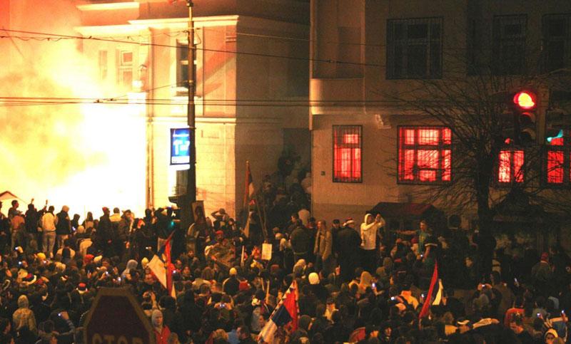 Nastavljeno suđenje za paljenje ambasade SAD 2008.