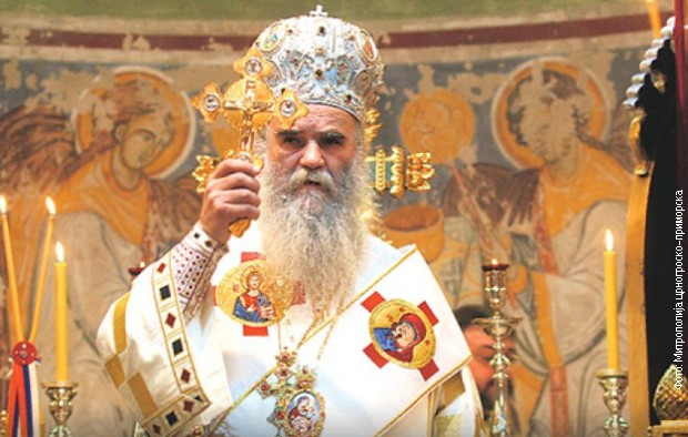 Božović: Pratimo stanje Amfilohija, pozivamo na molitvu
