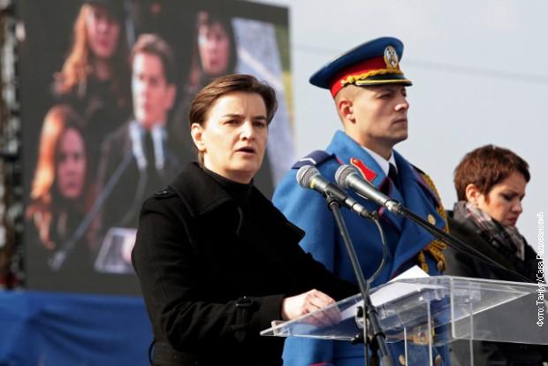 Premijerka: Da budemo hrabri i odlučni kao naši preci