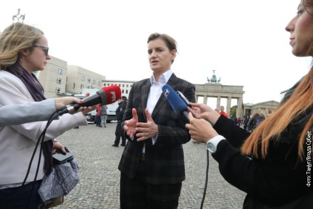 Brnabić: Cilj je da dodatno učvrstimo odnose sa Nemačkom