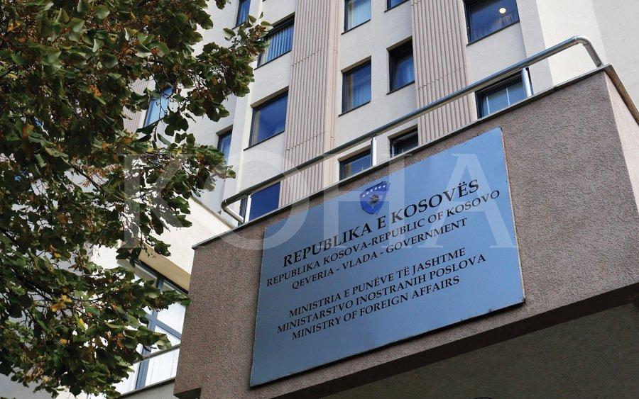 MIP Kosova: Nema najava o povlačenju priznavanja, Hodžaj priča neosnovano