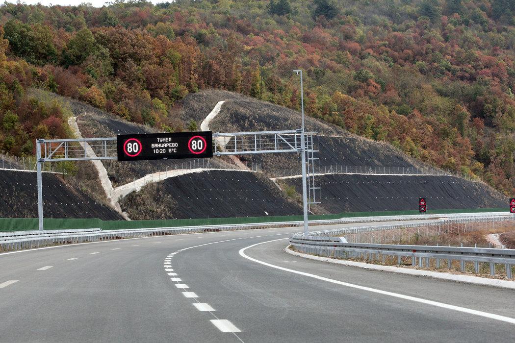 Mihajlović: Završena obnova oko 140 km autoputa