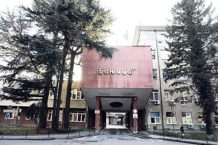 Ponovo počinju operacije na Banjici i KC Niš, šta pacijenti treba da znaju