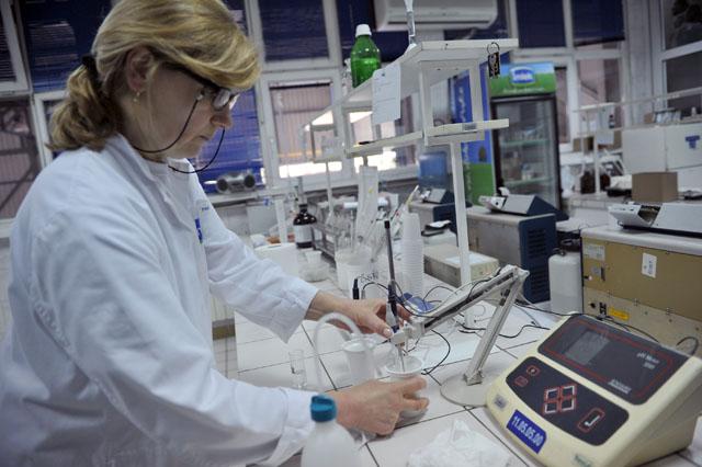 Otvorena prva banka reproduktivnih ćelija