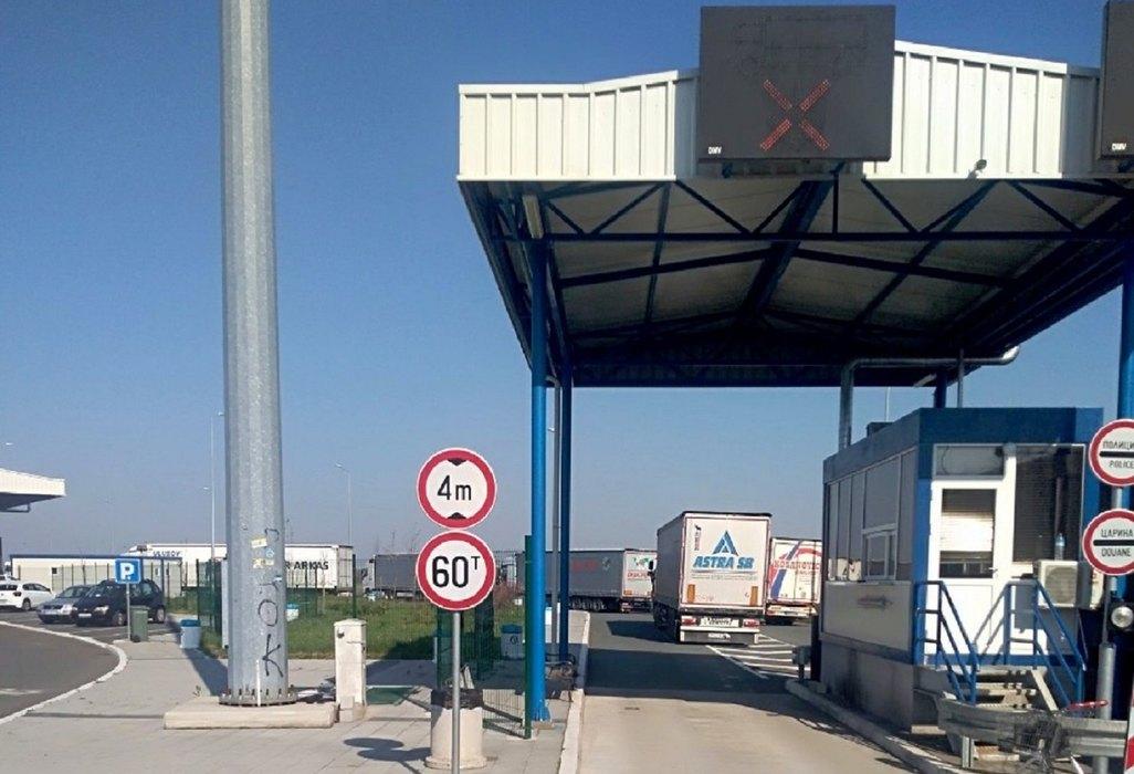Radovi u smeru granični prelaz Batrovci - Kuzmin 1