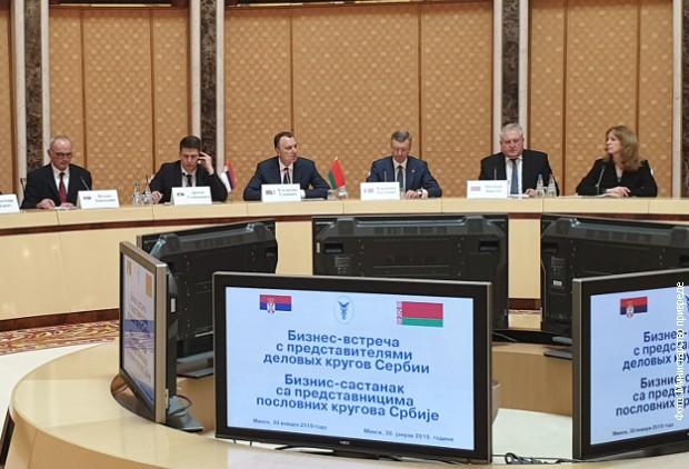 Stevanović pozvao beloruske privrednike da ulažu u Srbiju