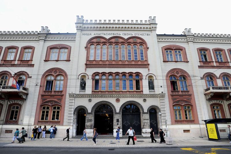 Dramatičan pad Beogradskog univerziteta na Šangajskoj listi