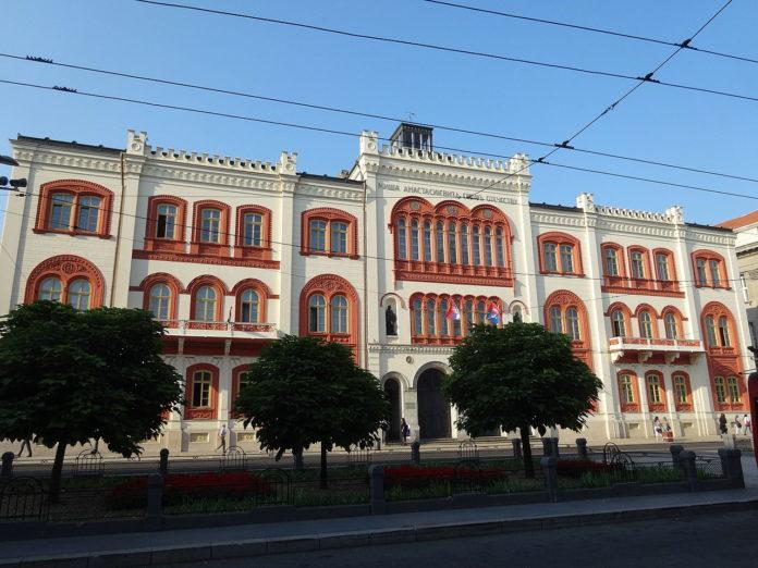 Odbor BU jednoglasno utvrdio neakademsko ponašanje Siniše Malog