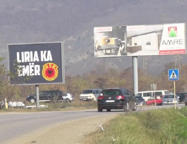 Krivična prijava protiv Popovića zbog izjava u vezi sa bilbordom