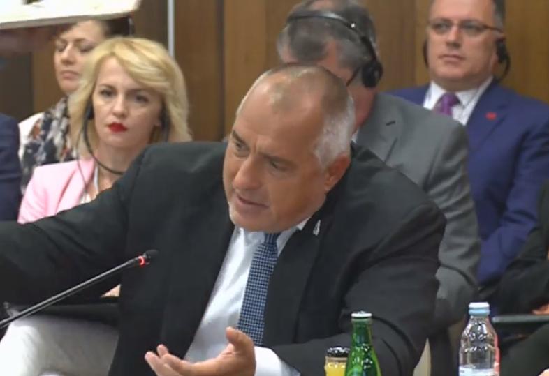Borisov: Treba da uskladimo ono oko čega se ne slažemo